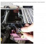 Эмулятор Мочевины AdBlue (SCR) SCANIA Euro 6