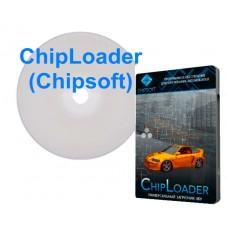 Модуль ЯНВАРЬ-7.2+/M73-OBDII Chiploader (Chipsoft)