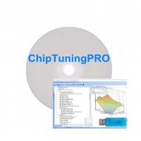 Базовый комплект модулей для ChipTuningPRO