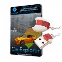 Редактор прошивок ChipExplorer 2, ЛИЦЕНЗИЯ STANDARD, Сроком 1 ГОД