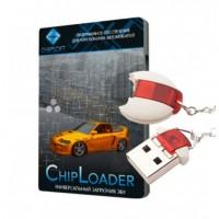 Базовая версия программыCHIPLOADER 2 (Оригинал)