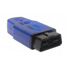 DiaLink J2534 + SMS-Diag 3 (Оригинал) Адаптер для программирования электронных блоков управления
