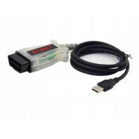 ELS27 USB RUS/ENG поддержка шин HS-CAN на MS-CAN