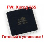 Atmega64A Микросхема / Прошивка Xprog 5.55