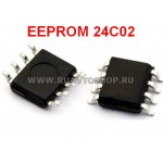 24C02 EEPROM SOP8 SOIC-8 Memory / Последовательная энергонезависимая память 24 серии