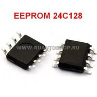24C128 EEPROM SOP8 SOIC-8 Memory / Последовательная энергонезависимая память 24 серии