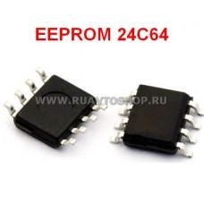 24C64 EEPROM SOP8 SOIC-8 Memory / Последовательная энергонезависимая память 24 серии