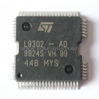 L9302-AD Микросхема