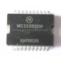 MC33385DH Микросхема (MC33384DH = TY94084DH = TY94085DH=ST - ATM36N A2C11827-BD)