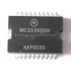 MC33385DH Микросхема