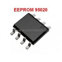 95020 EEPROM SOP8 SOIC-8 Memory / Последовательная энергонезависимая память 95 серии