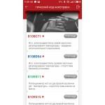 ThinkDiag новое поколение Launch EasyDiag 4.0 - универсальный (мультирочный) автосканер