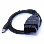 Вася диагност 12.12 (VCDS HEX + CAN)  VCDS RUS/ENG Диагностический комплекс