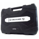 Набор инструмента МЕХАНИК 61 предмет, в пластиковом Кейсе