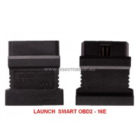 Разъем Smart OBD2- 16E для Launch x431 Master / GX