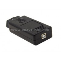 MPPS V16 OBD2 ECU flasher K+CAN Chip Tuning RUS/ENG