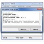 Openbox 3 - универсальный загрузчик ЭБУ